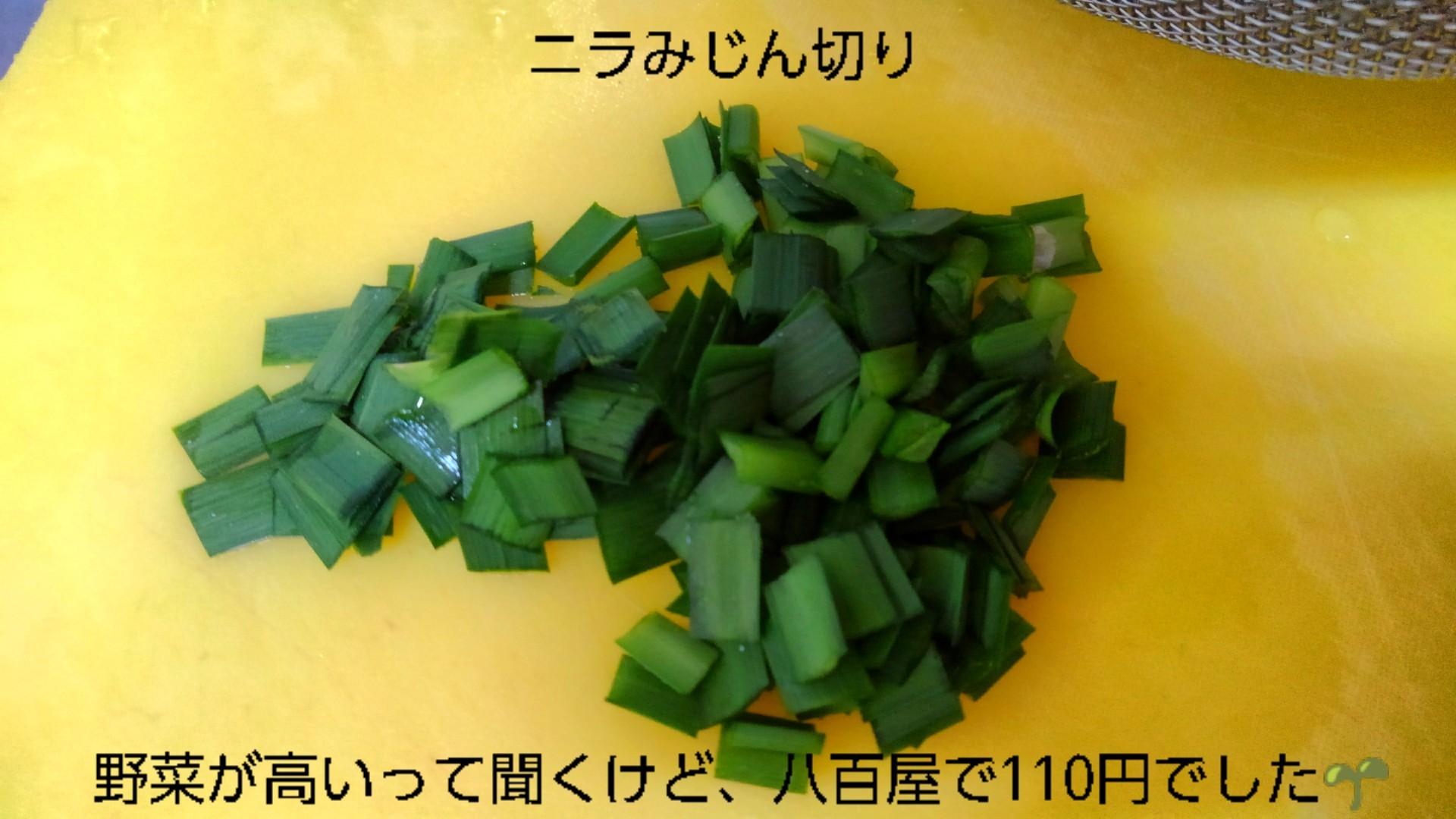半田素麺で、有名店のまぜそば風!_b0339522_14520682.jpg