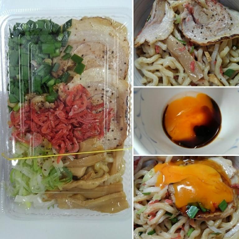 半田素麺で、有名店のまぜそば風!_b0339522_15035043.jpg
