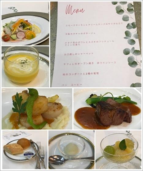 JH Birthday Lunch in 倉敷ロイヤルアートホテル_c0026824_18333399.jpg