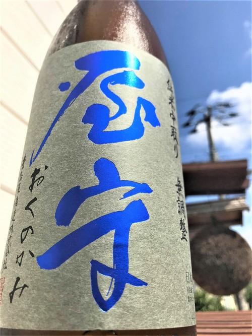 【日本酒】屋守⭐純米『中取り』無調整生詰 蔵元低温貯蔵✨SPver 特別限定蔵出し 令和1BY🆕_e0173738_10385928.jpg
