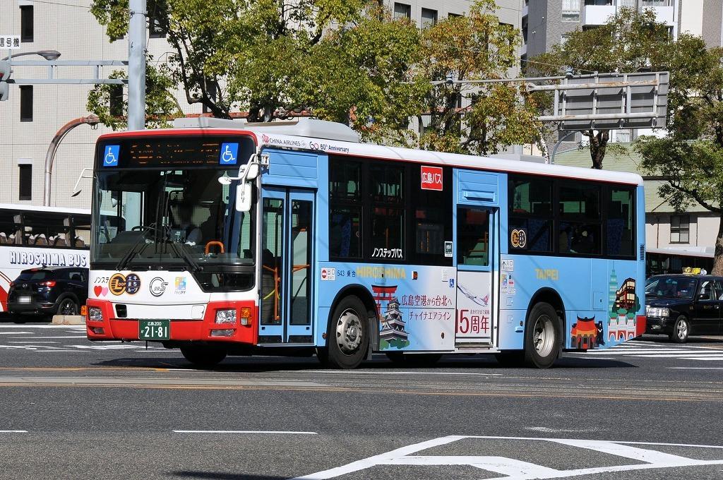 広島バス543(広島200か2181)_b0243248_21444563.jpg