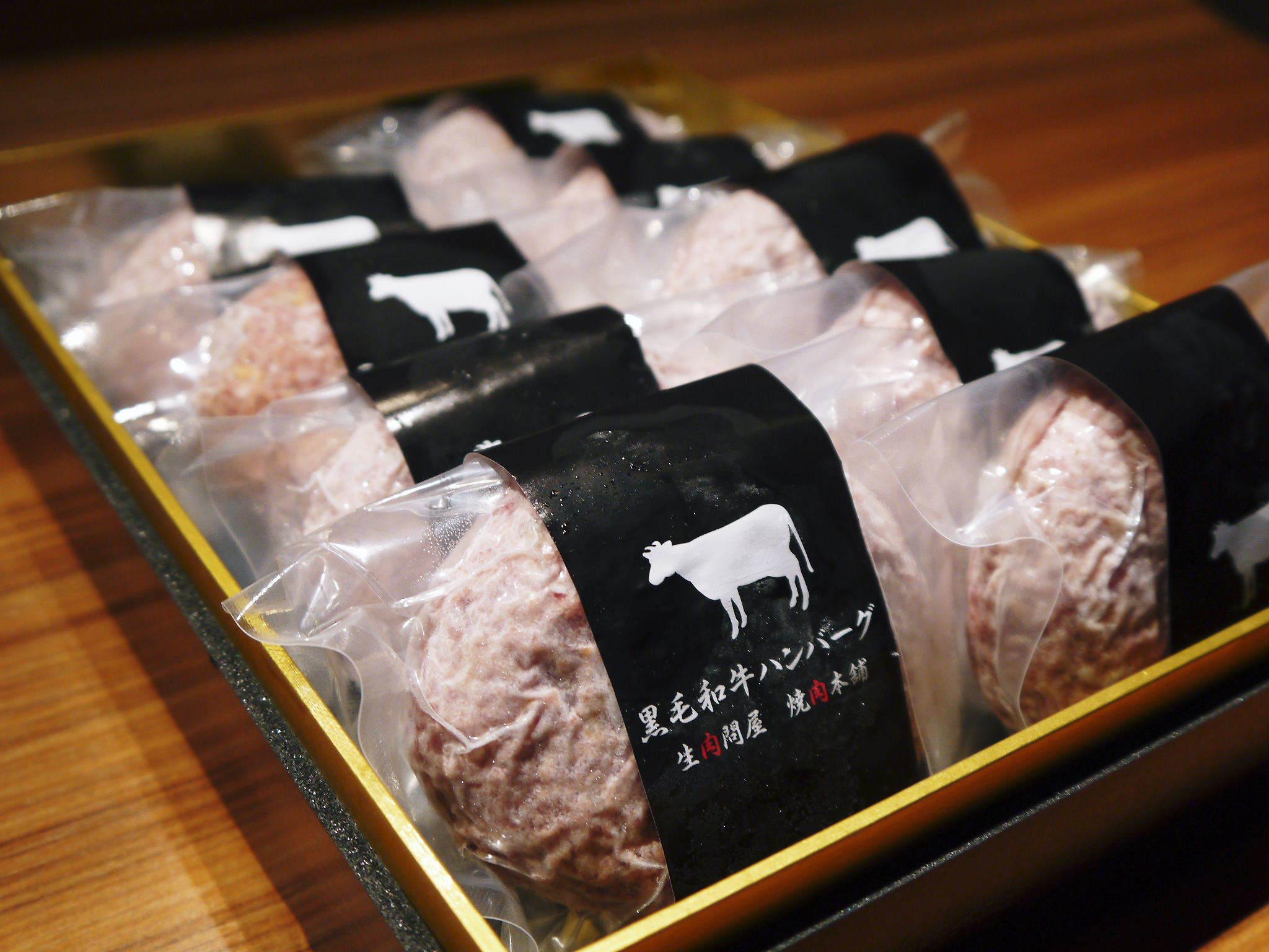 お待たせしました!熊本県産の黒毛和牛を100%のハンバーグステーキ!次回は8月20日(木)に出荷します!_a0254656_17572016.jpg