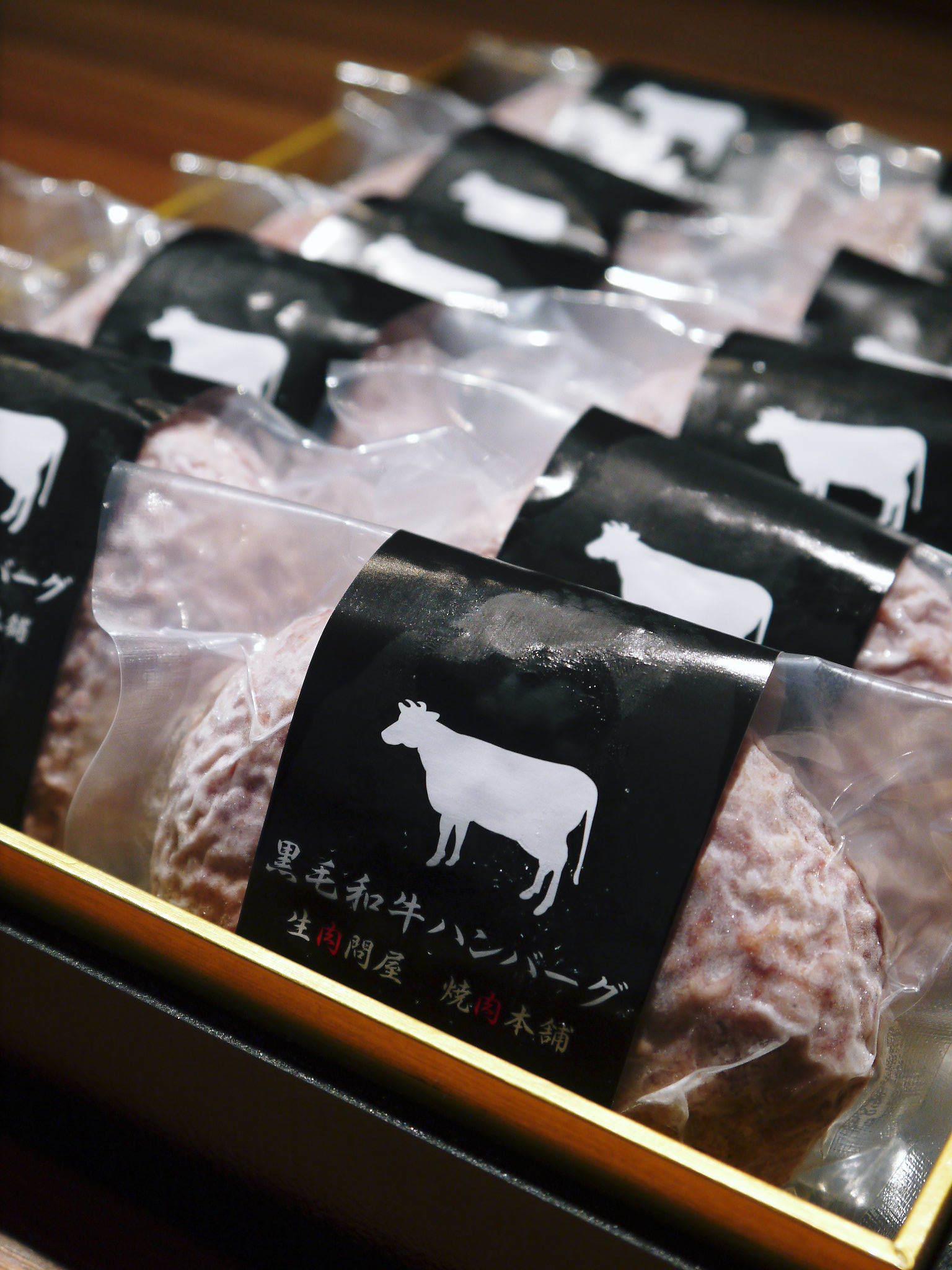 お待たせしました!熊本県産の黒毛和牛を100%のハンバーグステーキ!次回は8月20日(木)に出荷します!_a0254656_18033253.jpg