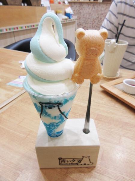 Sweets&Deco 青いクマ_c0152767_19250897.jpg