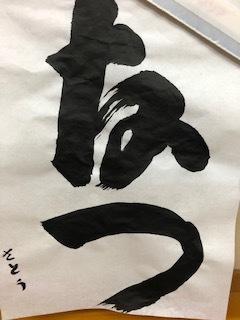 板野生活 ~夏が来た~_c0218368_16121716.jpg
