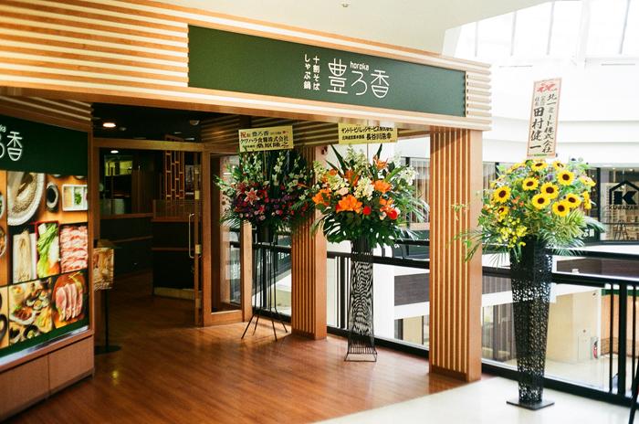 なじみのソバ店の閉店と最寄りの新規開店ソバ_c0182775_152195.jpg