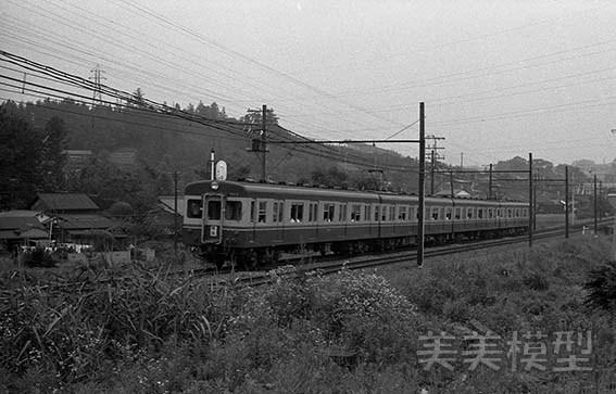 半世紀前のネガシートから相模鉄道_d0110009_17091831.jpg