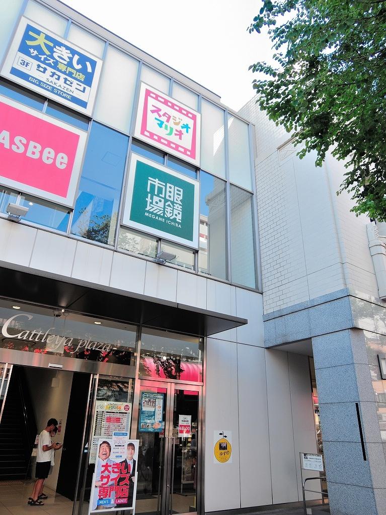 ある風景:Isezakicho,Yokohama@Jun 2020 #13_c0395834_23130773.jpg