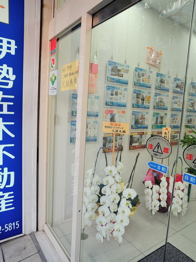 ある風景:Isezakicho,Yokohama@Jun 2020 #13_c0395834_23130783.jpg