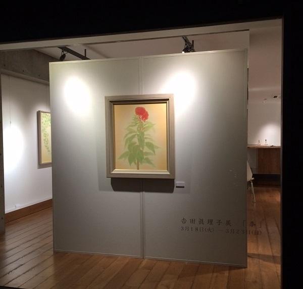 吉田眞理子展 「季」_e0255740_21264321.jpg