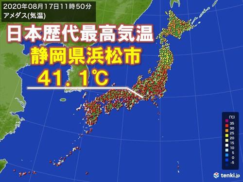 日本歴代最高気温_c0089242_07042917.jpg