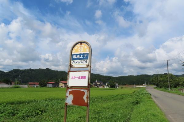 日本の原風景に会いに行きました_b0238249_20354755.jpg