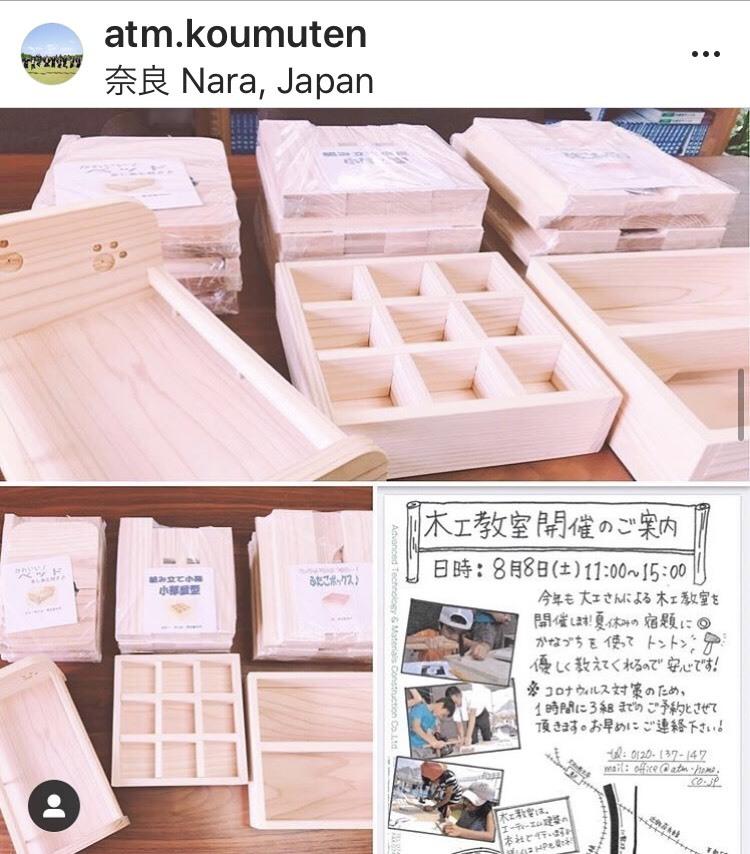 毎年恒例の木工教室と・・お知らせ!_f0206977_18283336.jpg