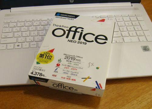 Thinkfree Office_b0170184_22210621.jpg