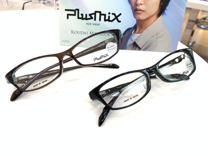 特許取得のフレームプラスミックス入荷しました メガネのノハラ 京都ファミリー店_f0349114_15321683.jpeg