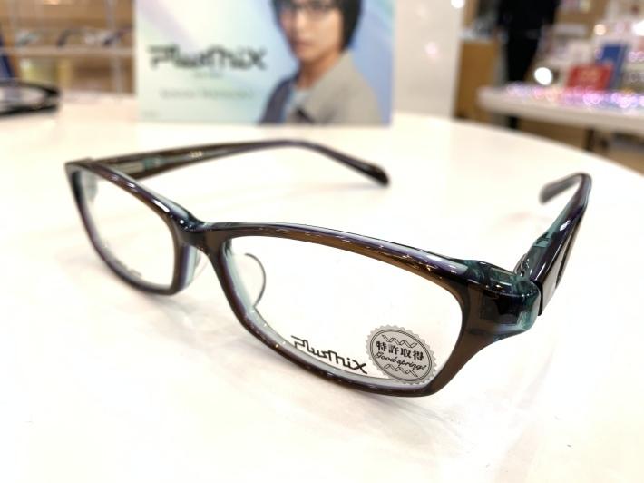 特許取得のフレームプラスミックス入荷しました メガネのノハラ 京都ファミリー店_f0349114_15331692.jpeg