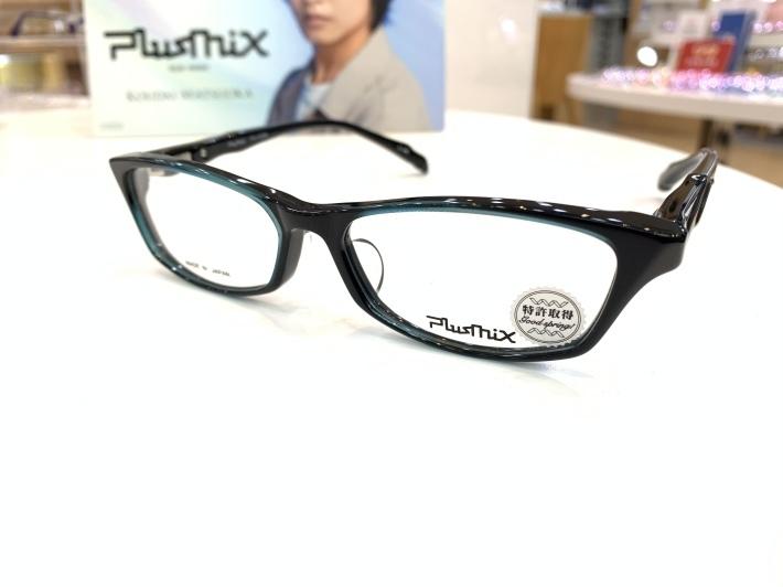 特許取得のフレームプラスミックス入荷しました メガネのノハラ 京都ファミリー店_f0349114_15335389.jpeg