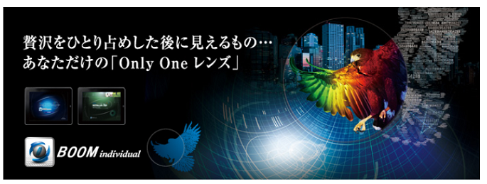 ( ´ⅴ`)「遠近両用レンズのindividualレンズとは」■京都ファミリー店■_f0349114_17222415.png