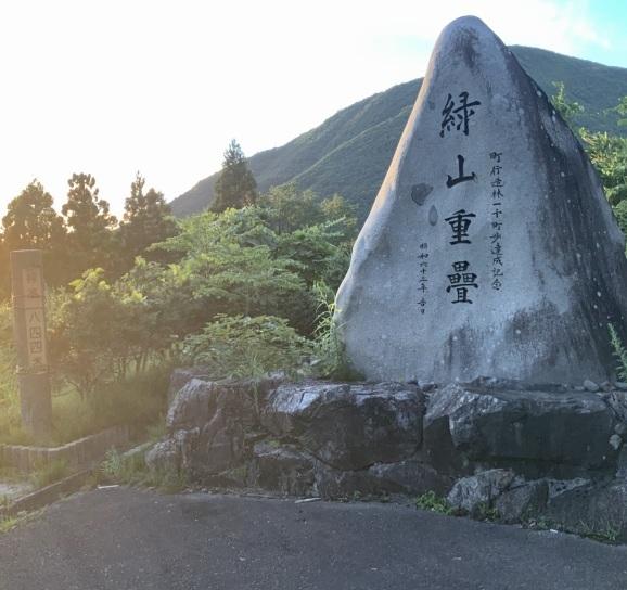 コロナ禍中の冒険!?「重畳〜 Chō-Jō」_e0414315_11274445.jpeg