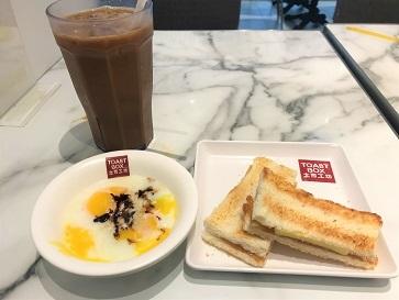 香港カフェ巡り44 「土司工坊」のトースト & コーヒー☆Cafe Explore 44 Toast Box in Hong Kong_f0371533_15393478.jpg