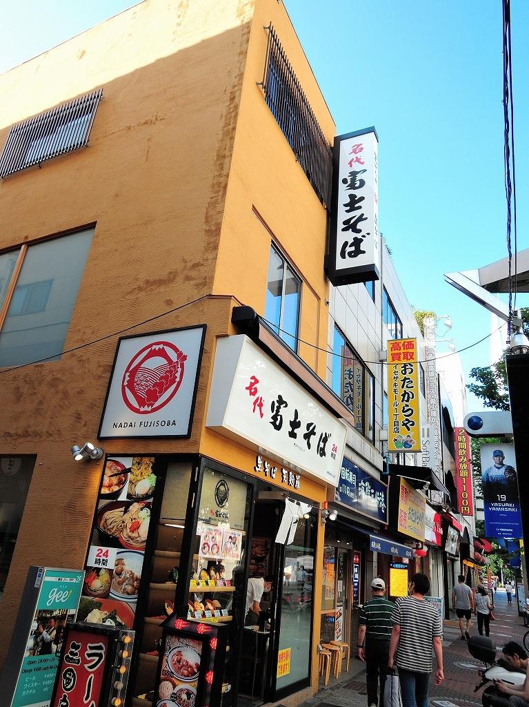ある風景:Isezakicho,Yokohama@Jun 2020 #14_c0395834_23064884.jpg