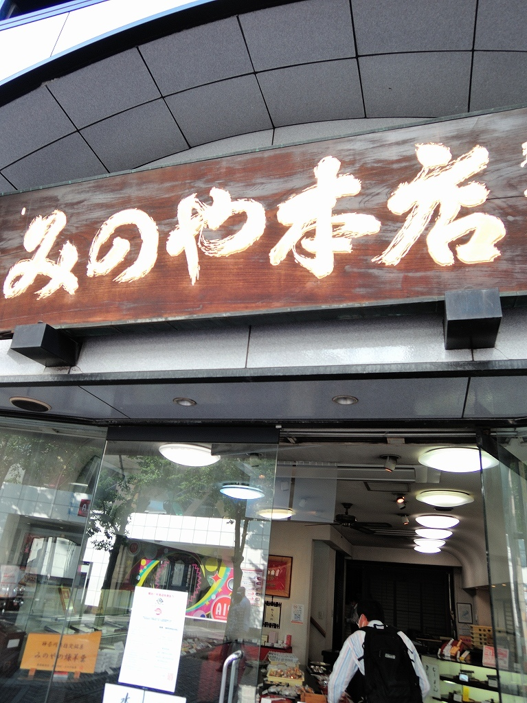 ある風景:Isezakicho,Yokohama@Jun 2020 #14_c0395834_23064994.jpg