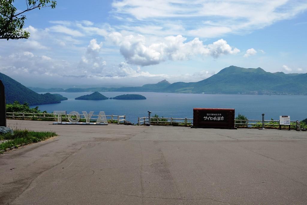 北海道探鳥地放浪の旅  画像編_b0227552_19404337.jpg