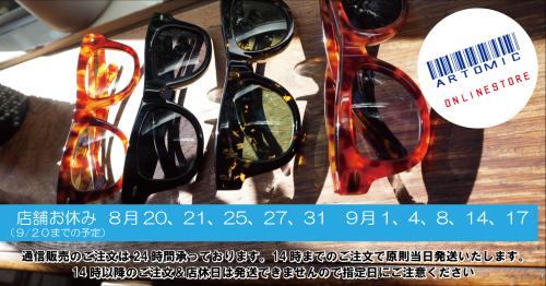 店休日のお知らせ_e0325662_19445673.jpg