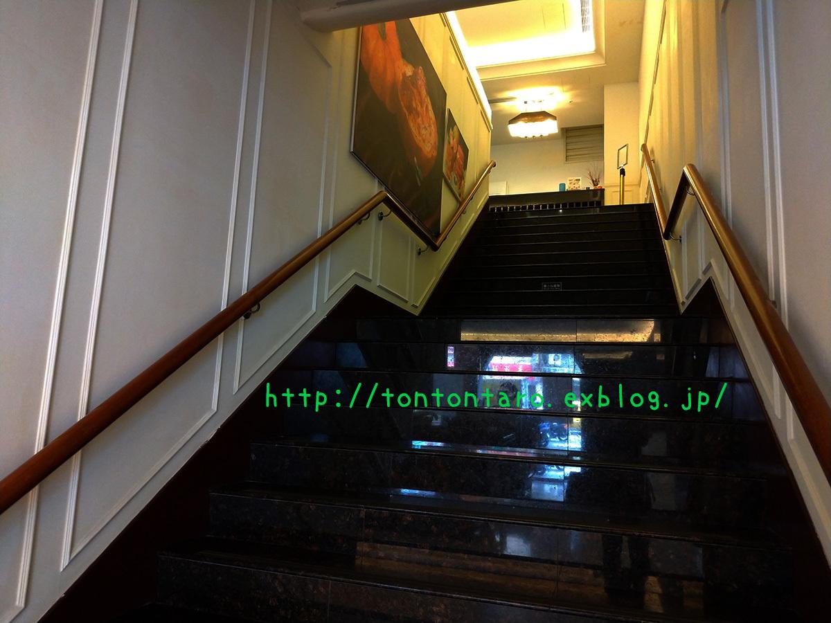 生まれ変わった台北城大飯店の二階「大稻埕風味餐廳 」のお値打ち感は異常_a0112888_03563927.jpg