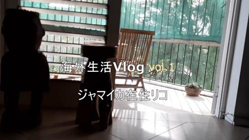Vlogはじめました☆_e0139395_12121411.jpg