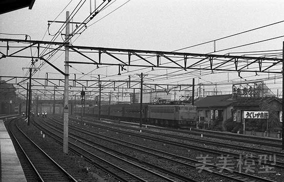 半世紀前のネガシートから 鶯谷駅ホームから_d0110009_15185636.jpg