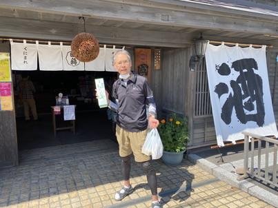 """2020年8月 『特別な夏、北海道LOVE in 2020』 August 2020 \""""Hokkaido Love in the Summer, 2020\""""_c0219616_13053492.jpg"""