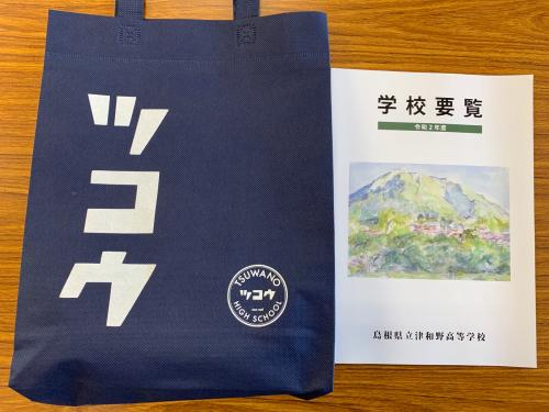 母校 津和野高校のオープンスクール_d0025421_09261010.jpg