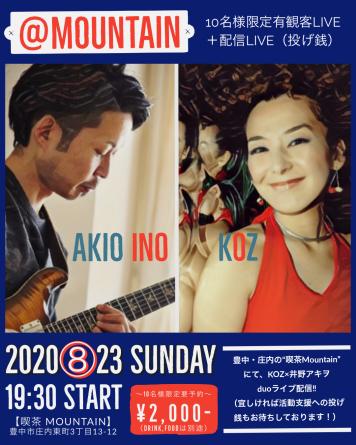 8/23 有観客+配信LIVE @MOUNTAIN_f0042034_13235239.jpg