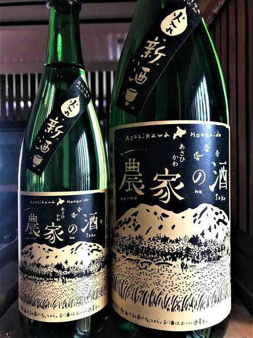 【日本酒】高砂⭐番外編『若蔵』KURA-Challenge 大吟醸酒 特別限定蔵出し 令和1BY🆕_e0173738_6491685.jpg