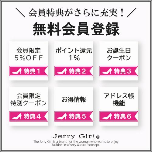 限定クーポン利用でさらに500円OFF!推しのニーハイブーツ近日新入荷☆彡_d0153089_10113322.jpg