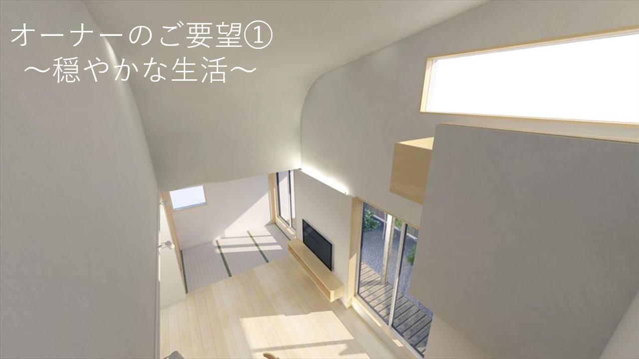 オープンハウスの見どころ 白根でゆったり暮らす子育てひと段落の住まい_b0349892_14334842.jpg