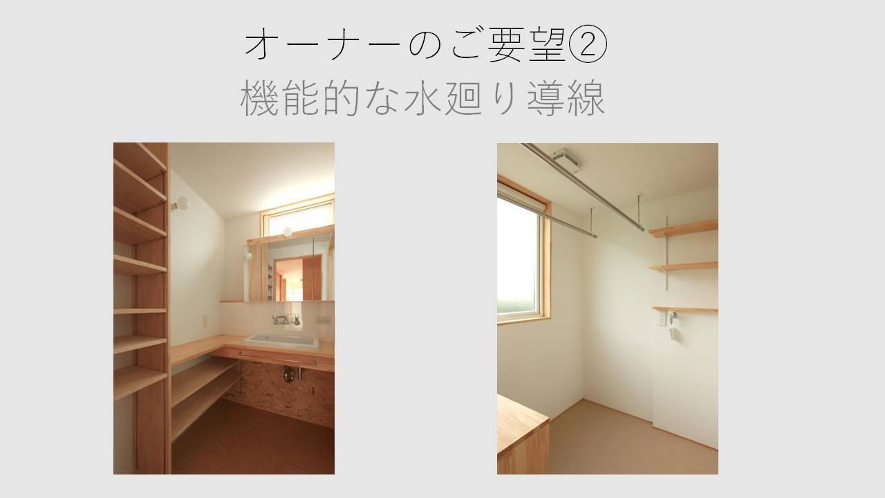 オープンハウスの見どころ 白根でゆったり暮らす子育てひと段落の住まい_b0349892_14335212.jpg