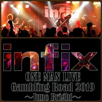 infixツイキャスプレミア配信ライブ DVDリリース記念~!_b0183113_12115108.jpg
