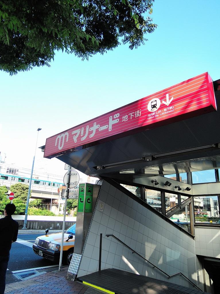 ある風景:Isezakicho,Yokohama@Jun 2020 #15_c0395834_22530869.jpg