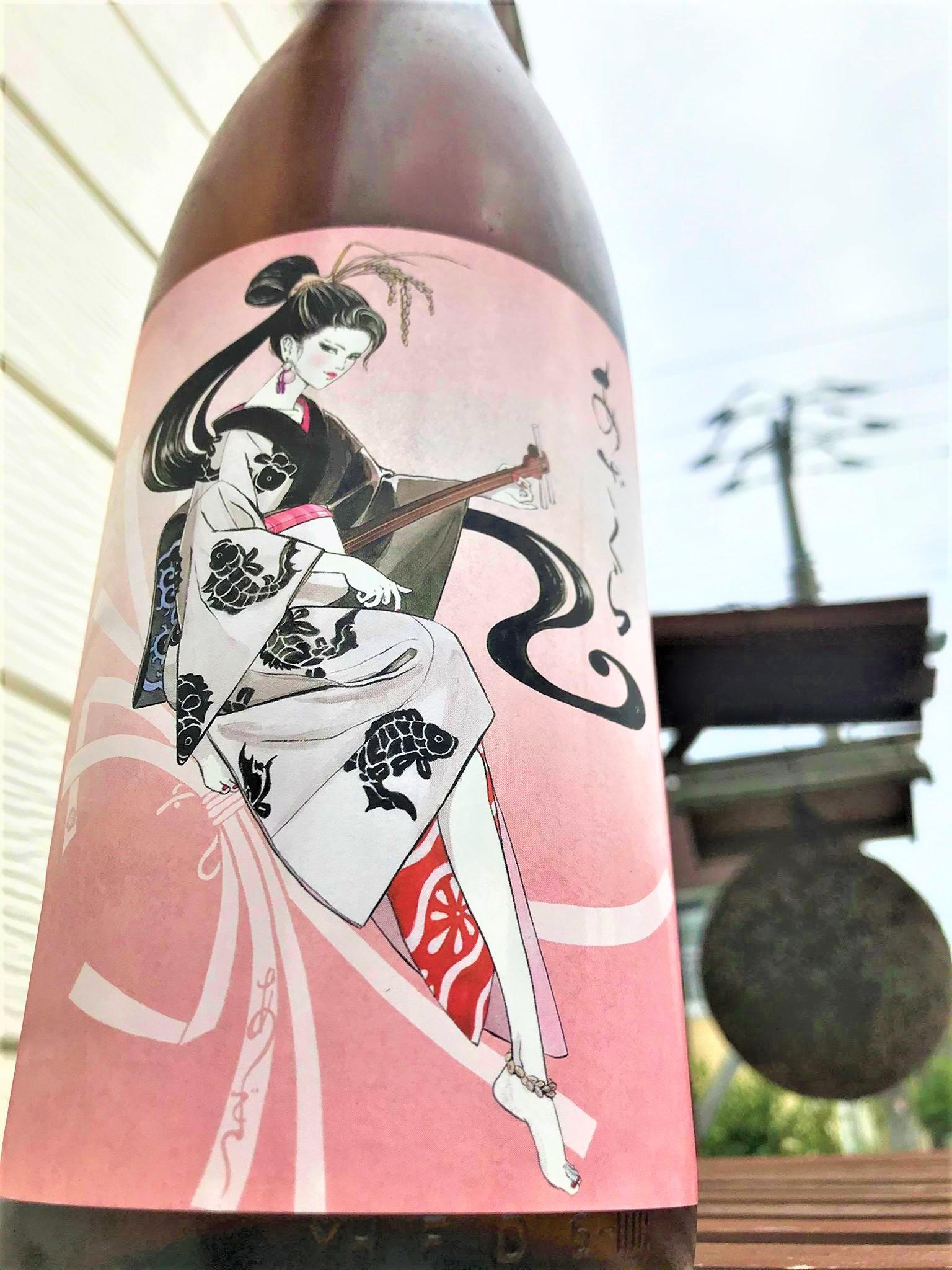 【日本酒】阿櫻🌸番外編『宴-UTAGE-』特別純米 ツバキアンナ✨SPver 特別限定蔵出し 令和1BY🆕_e0173738_14300753.jpg