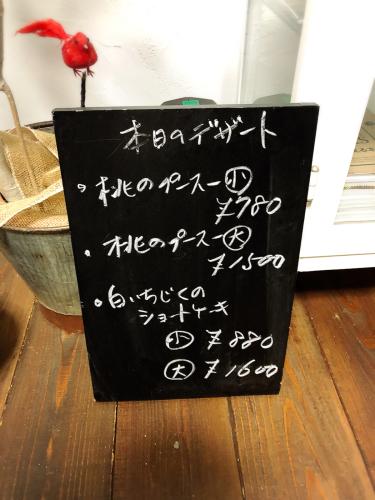 イクエーションドゥグー_e0292546_20120922.jpg