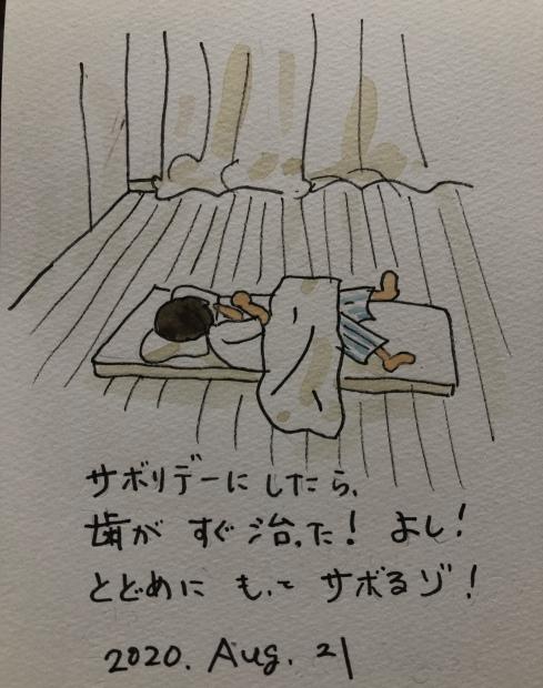 サボりデー_f0072976_22360356.jpeg
