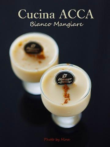イタリアのデザート、Bianco Mangiare_f0245680_17412998.jpg