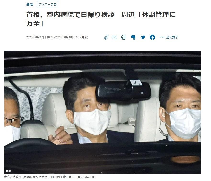 毎日新聞とTBSは写真加工を報道と言う_d0044584_09090228.jpg