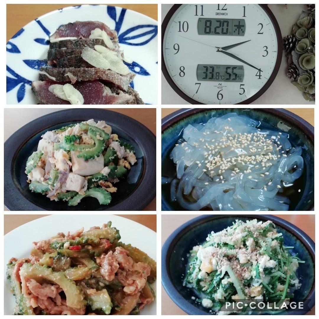 夏野菜でスタミナおかず_b0235586_12064918.jpg