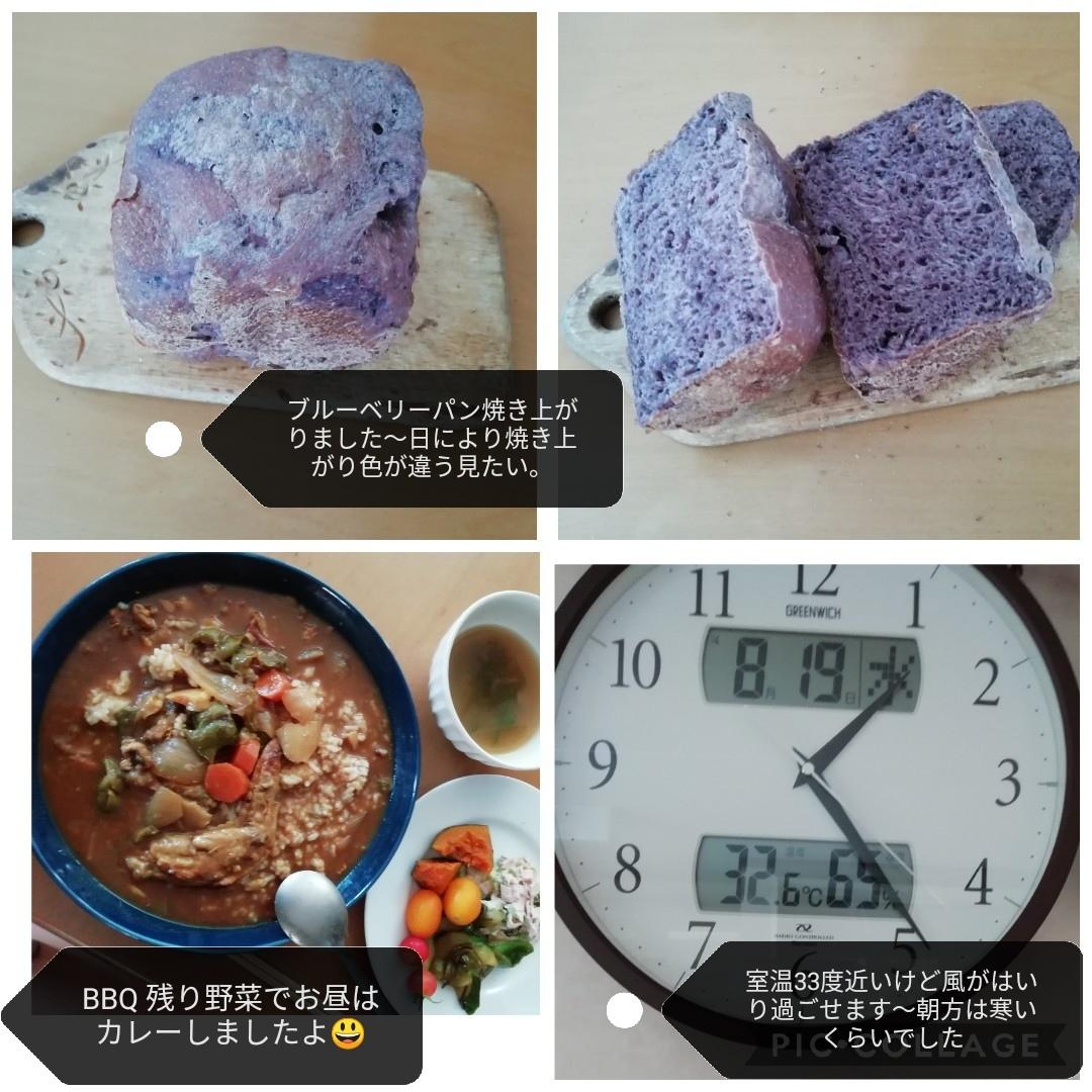 夏野菜でスタミナおかず_b0235586_12072279.jpg