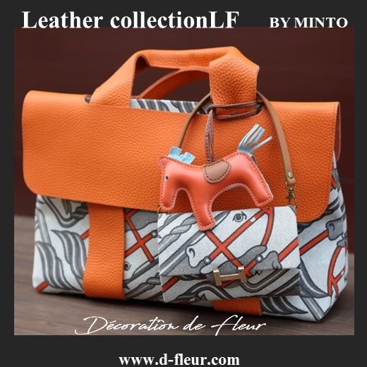 人気のbag Leathercollection F&LF_c0156595_23384268.jpg