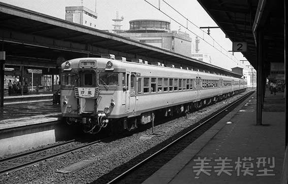 半世紀前のネガシートから 国鉄 千葉駅 ①_d0110009_14383953.jpg