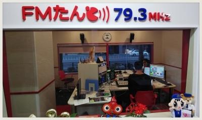 酷暑!週の〆は宮崎SUN FMと故郷 FMたんと「くるナイ」で_b0183113_09162298.jpg